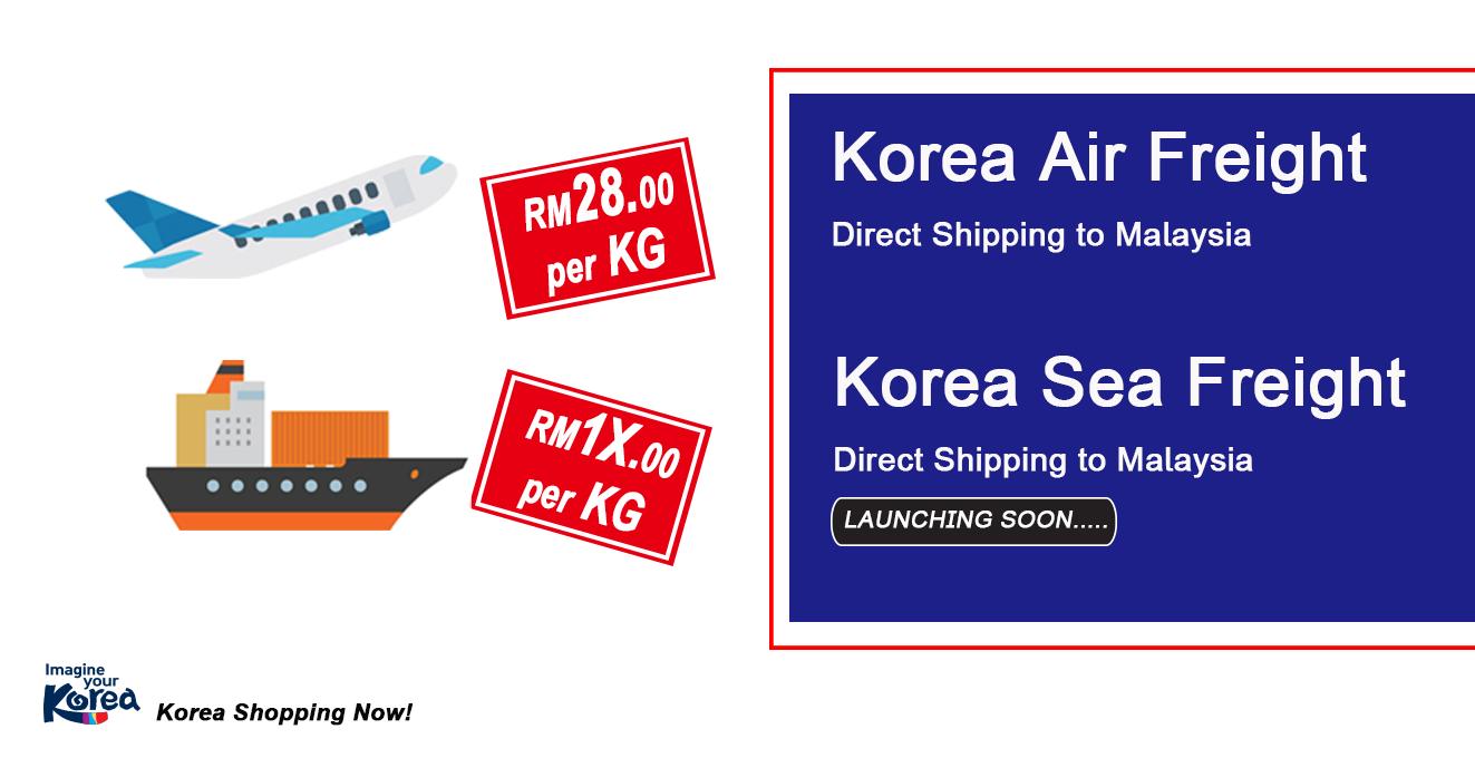 Korea direct shipping