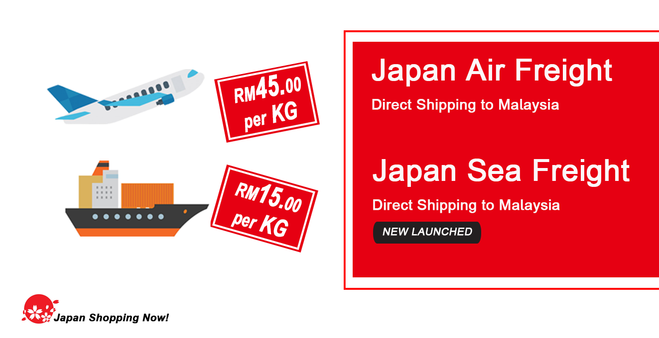 Japan direct shipping