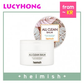 [Heimish] All Clean Balm (Cleansing Balm) 120ml